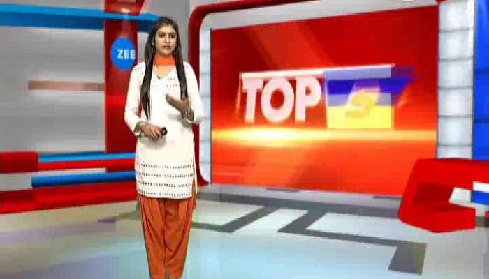 Top 25 News : Statement of Morari bapu and major news