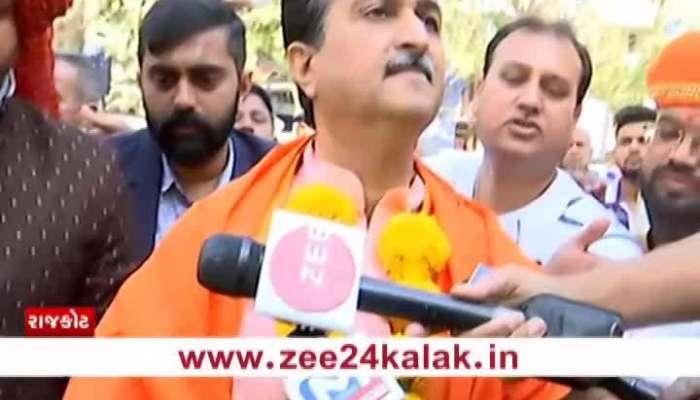 Rajtilak: Grand Preparations Of Rajtilak Of Mandhata Singh Jadeja In Rajkot