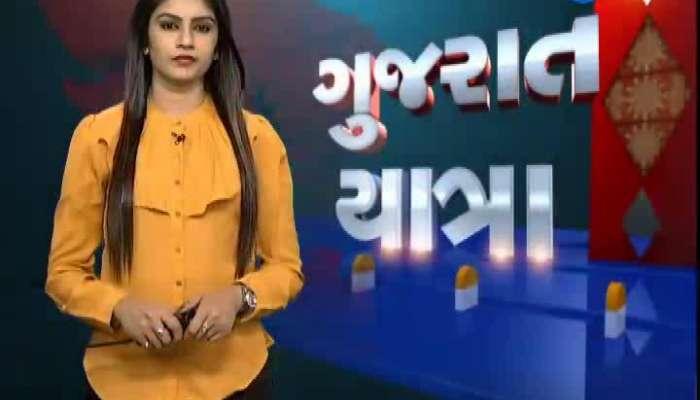 Gujarat Yatra Arrived At Keshod Watch Video