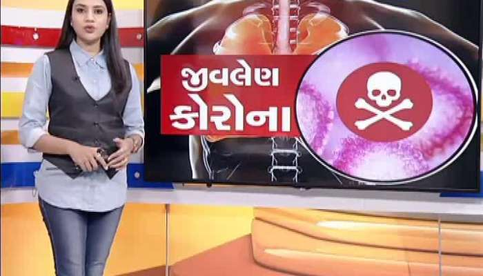 Mehsana Municipality President's Daughter Trapped In China