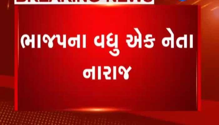 BJP Leader Annoyed, MP Mansukh Vaswas Blames The Government