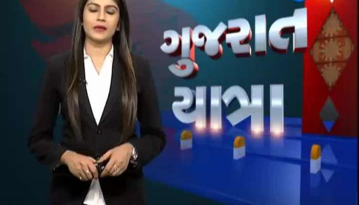 Gujarat Yatra Arrived At Junagadh Watch Video