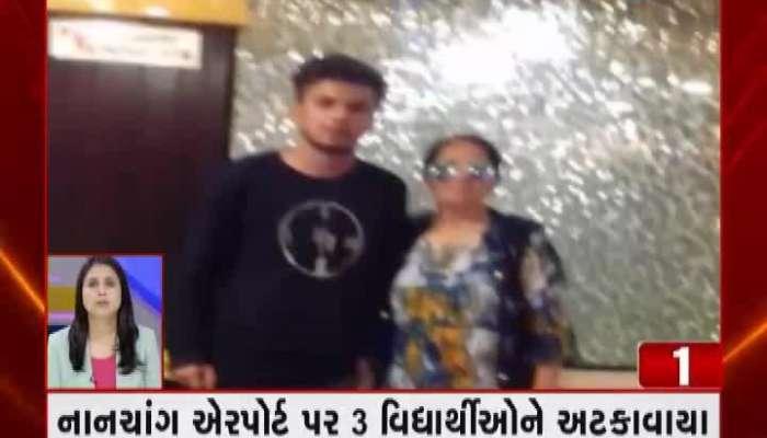Fatafat News: Other News Including Alert In Gujarat Due To Coronavirus