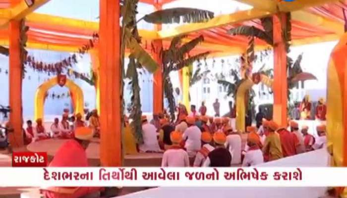 Rajkot Mandhatasinh RajTilak event second day
