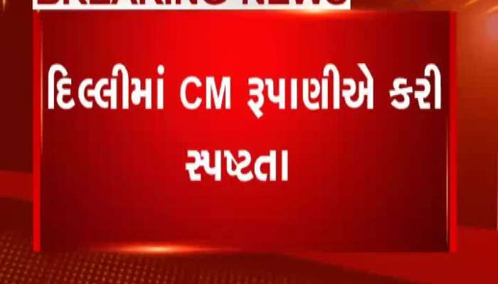 US President Donald Trump To Visit Gujarat