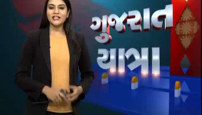 Gujarat Yatra Arrived At Porbandar Watch Video