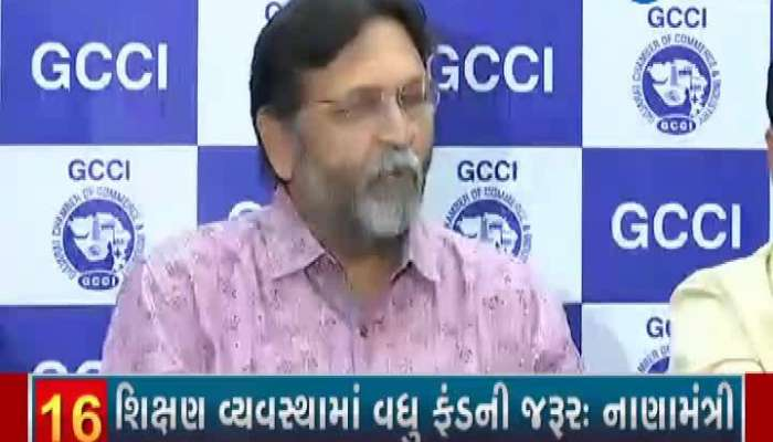 Budget2020 : Press conference of GCCI over budget