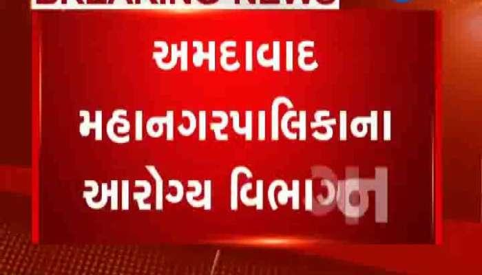 Fake allopathy doctor caught at Lambha