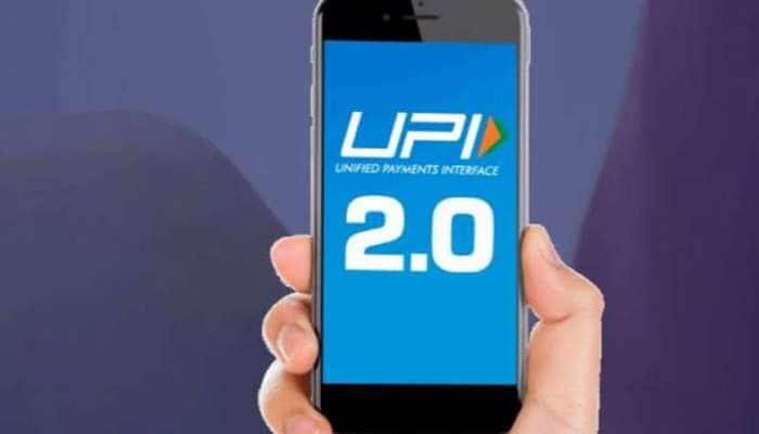 UPI નો ઉપયોગ કરો છો તો થઇ જાવ સાવધાન, નાનકડી ભૂલથી ખાલી થઇ જશે ખાતું