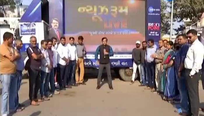 Gujarat Yatra Arrived At Bharuch Watch Video
