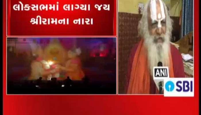 Mahant Dharmadas statement on Ram Temple Trust watch video on zee 24 kalak