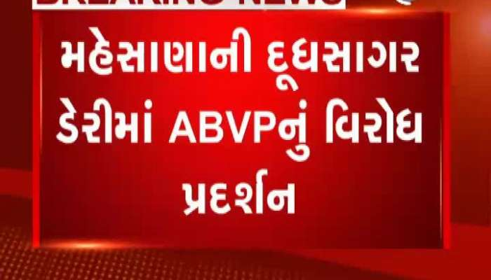 ABVP Protests In Mehsana's Dudhsagar Dairy