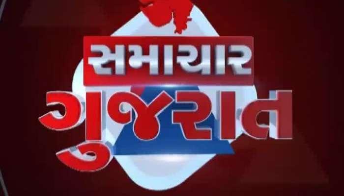 Samachar Gujarat: Trust Formed In Name Of Shri Ram Janmabhoomi Tirth Kshetra