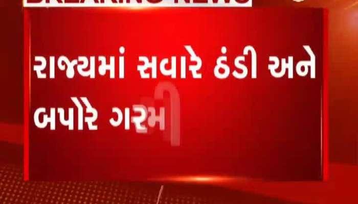 gujarat government cabinet meeting today in gandhinagar watch video on zee 24 kalak