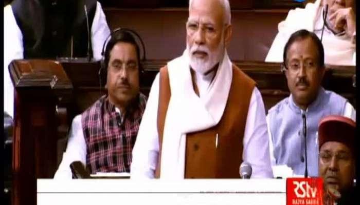 Prime Minister Narendra Modi In Rajya Sabha