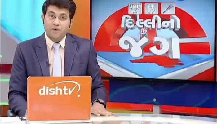 DEBATE ON Delhi Election 2020