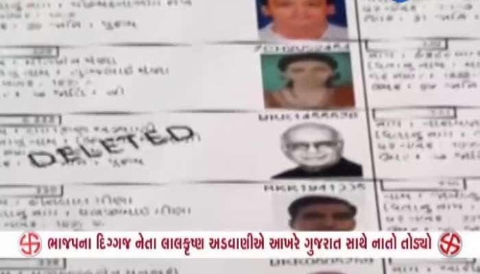 Lal Krishna Advani remove his name from delhi voting list
