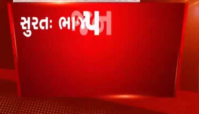 Surat BJP member Kishor Solanki share porn video in group