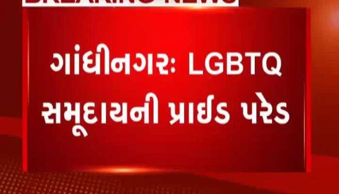 LGBT rally at Gandhinagar, many universities students join in rally