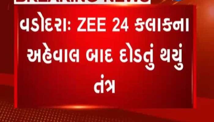 ZEE 24 kalak impact, notice given to contracter for Bajwa Koyali bridge