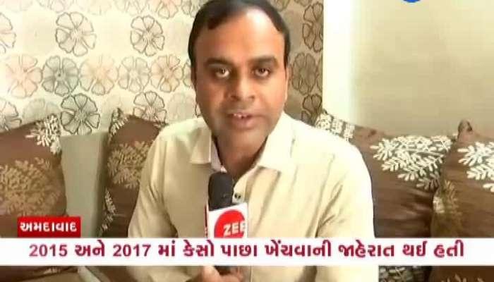 Special Conversation With Hardik Patel's Wife On Zee 24 Kalak