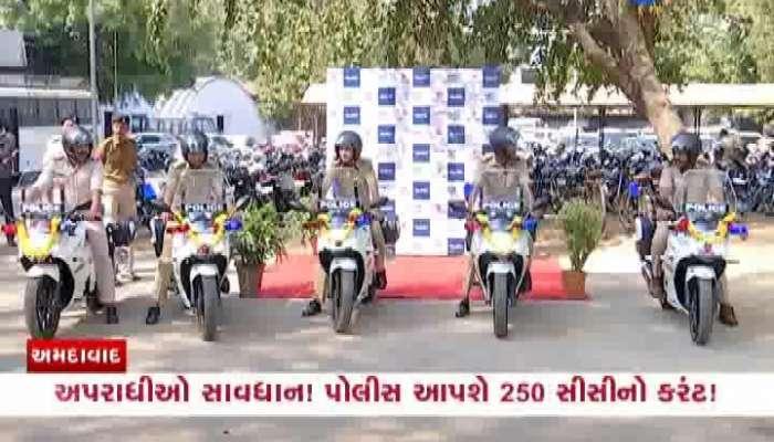 Ahmedabad Police 250 CC Bahubali Bikee