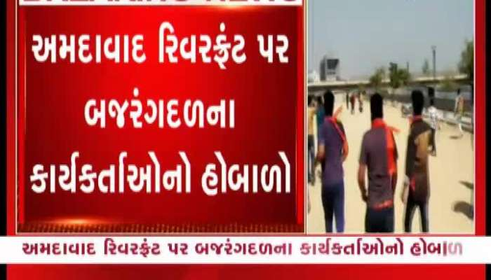 Bajrang Dal workers protest for valentine day at Ahmedabad Riverfront