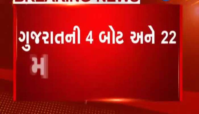 4 Boats And 22 Fishermen Of Gujarat Abducted