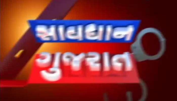 Savdhan Gujarat: Attack On Couple In Surat