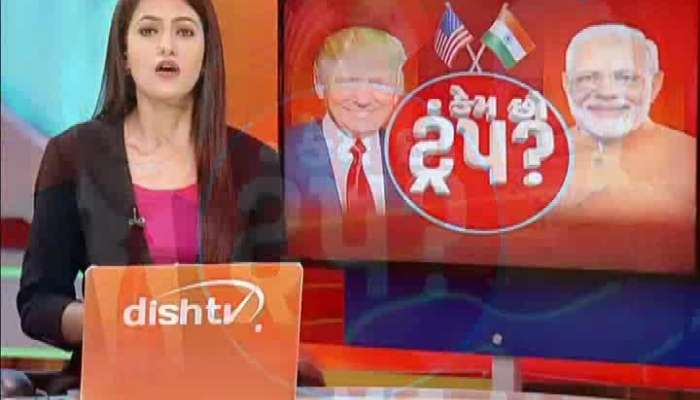 Detail report on Trump Gujarat Visit