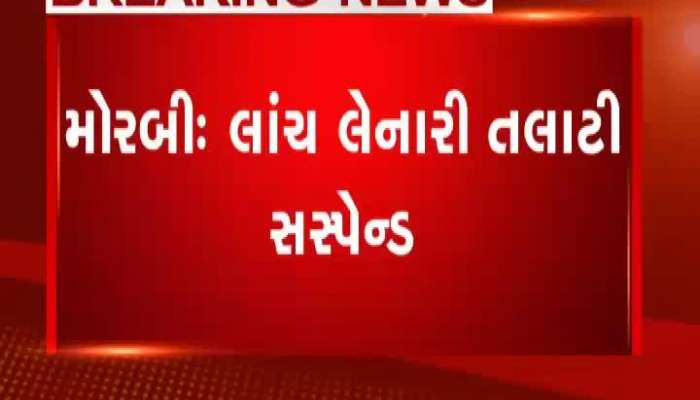 Morbi's corrupted talati suspended after viral video