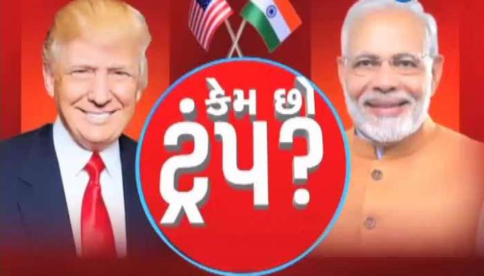 PM Modi will welcome Donald Trump on Ahmedabad Airport