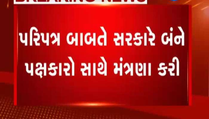 Pravin ram says we have not received invitation for talk watch video on zee 24 kalak