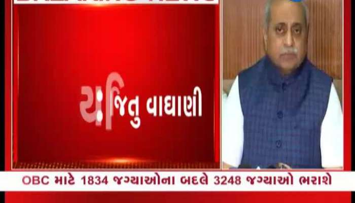 reactions about nitin patel stetement on lrd issue watch zee 24 kalak video