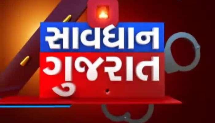 Savdhan Gujarat bhuj swaminarayan collage issue watch video on zee 24 kalak