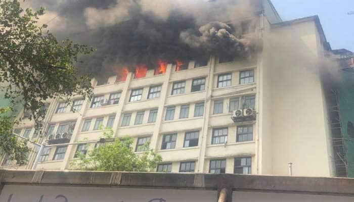 મુંબઇ: મઝગાંવની GST બિલ્ડિંગમાં લાગી આગ, ફાયર બ્રિગેડની 12 ગાડીઓ ઘટનાસ્થળે