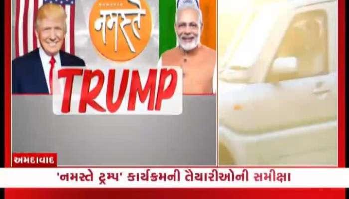 CM Rupani Arrives At Motera Stadium In Ahmedabad