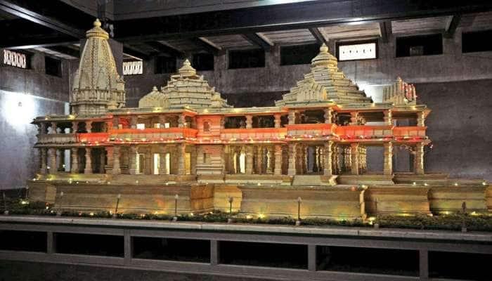 હવે મુસલમાનોએ ટ્રસ્ટને લખ્યો પત્ર, કહ્યું- કબ્રસ્થાન પર ન બનાવો રામ મંદિર