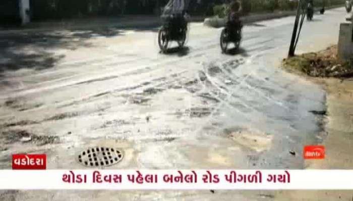 Corruption during road making at Vadodara