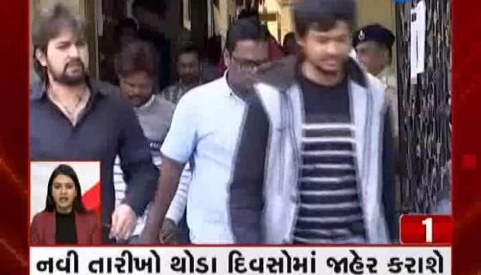 Fatafat Khabar : Important news of Gujarat