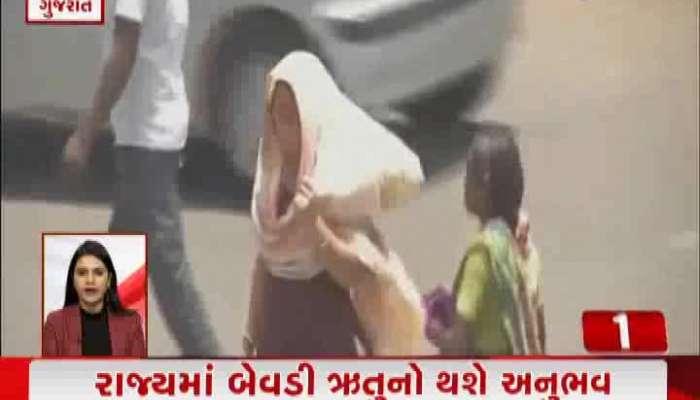 100 gam 100 khabar : Important news of Gujarat