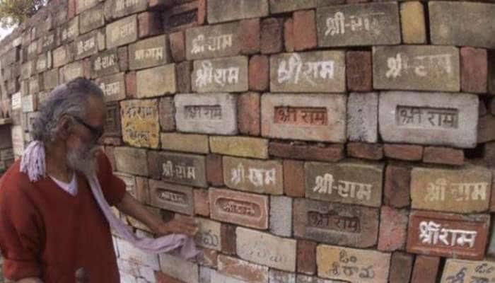 રામ મંદિર ટ્રસ્ટના 15 સભ્યોની જાહેરાત, હિંદુ પક્ષના વકીલ પારાશરન સહિત આ લોકો થયા સામેલ