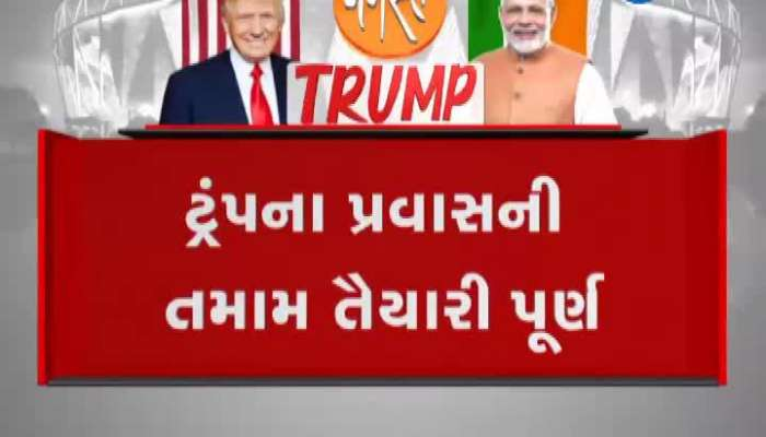New Runway Built At Ahmedabad Airport For Trump Visit