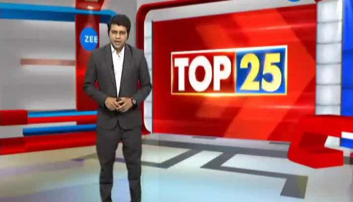 Top 25 News On Zee 24 Kalak February 20 Watch Video