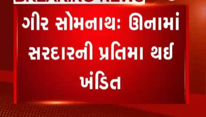 Statue Of Sardar Was Dismantled In Gir Somnath