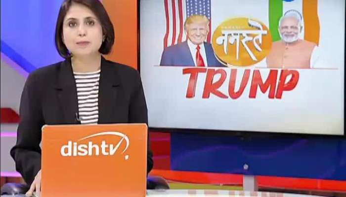 Ahmedabad Police Rehearsal Of Trump And Modi Security