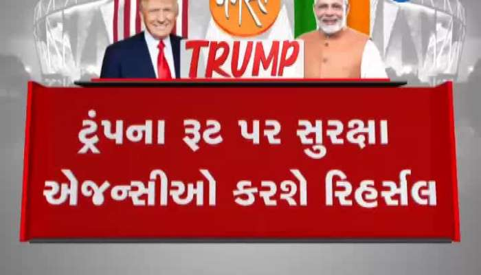 rehearsal by american security agencies before trump visit on ahmedabad roads