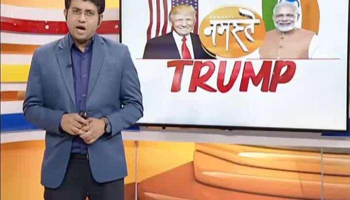 Surat Artists Prepare Special Song For Trump Visit
