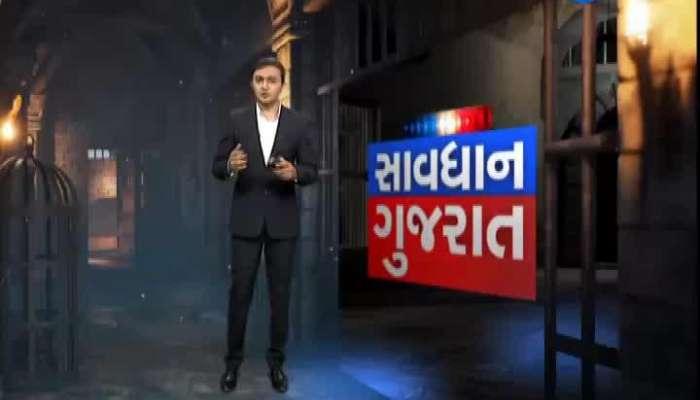 Savdhan Gujarat: Youth Murder Case In Patan