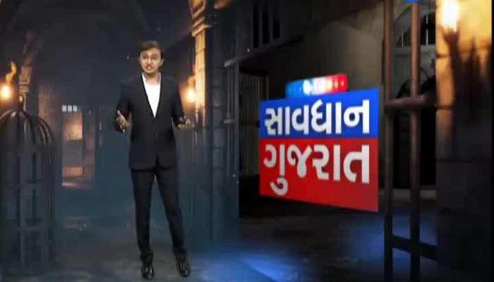 Savdhan Gujarat: Rape Case In Chhota Udepur